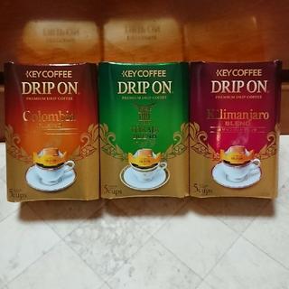 KEY COFFEE ドリップコーヒー 15袋(コーヒー)