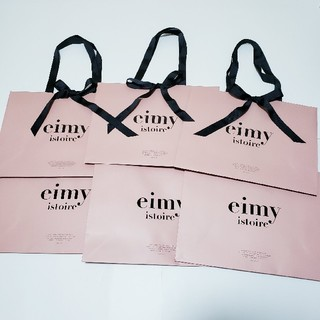 エイミーイストワール(eimy istoire)のeimy istoire エイミーイストワール ショップ袋 サイズ中 6枚セット(ショップ袋)