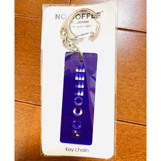 フラグメント(FRAGMENT)のNO COFFEE×HARE アクリル製コラボキーホルダー クリアパープル 一点(キーホルダー)