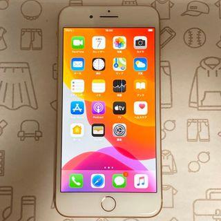 アイフォーン(iPhone)の 【A】iPhone8Plus/64/SIMフリー(スマートフォン本体)