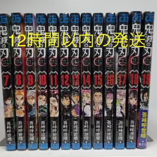集英社 - 鬼滅の刃 7巻〜19巻