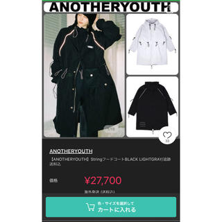 PEACEMINUSONE - anotheryouth ジャケット