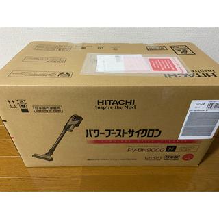 日立 - 【新品未開封】日立 PV-BH900G-N シャンパンゴールド