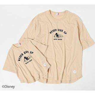 親子お揃いTシャツ