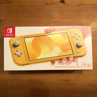 Nintendo Switch - switch lite