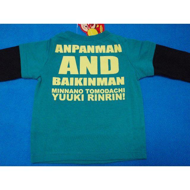 アンパンマン(アンパンマン)の元気応援価格! 95cm アンパンマンとばいきんまん長袖Tシャツ グリーン キッズ/ベビー/マタニティのキッズ服男の子用(90cm~)(Tシャツ/カットソー)の商品写真