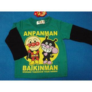 アンパンマン - 元気応援価格! 95cm アンパンマンとばいきんまん長袖Tシャツ グリーン