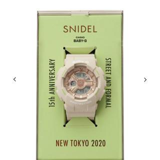 snidel - スナイデル babyG 時計