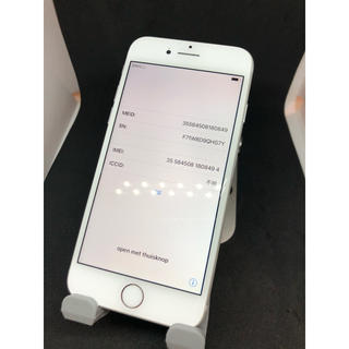 iPhone - 【超美品】 iPhone7     #05
