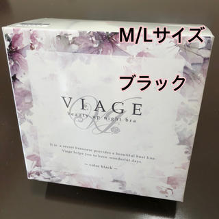 VIAGE ナイトブラ M/L ブラック