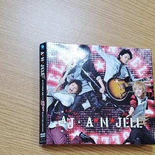 Johnny's - 美男ですね Kis-My-Ft2 キスマイ CD