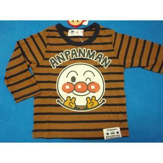 アンパンマン - 元気応援価格! 95cm アンパンマンVサイン長袖Tシャツ ブラウン