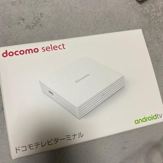 NTTdocomo - ドコモテレビターミナル