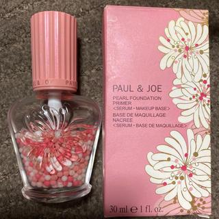 PAUL & JOE - ポール&ジョー⭐︎美容化粧下地⭐︎