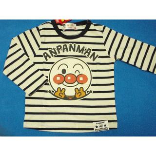 アンパンマン - 元気応援価格! 95cm アンパンマンVサイン長袖Tシャツ アイボリー