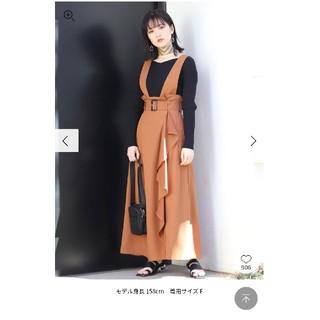 MURUA - MURUA スカート トップス セット