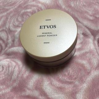 ETVOS - ETVOS