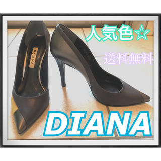DIANA - DIANA ダイアナ パンプス 9㎝ 人気色☆
