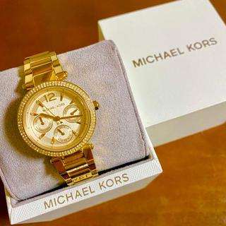 Michael Kors - 【美品!!】マイケルコース クロノグラフ腕時計 ゴールドストーン プレゼント🎀