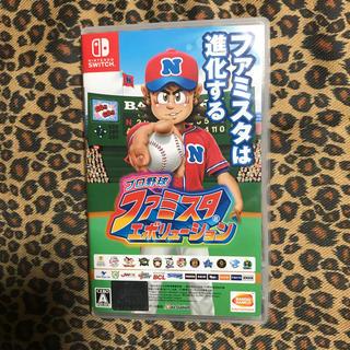 バンダイナムコエンターテインメント(BANDAI NAMCO Entertainment)のプロ野球 ファミスタ エボリューション Switch(家庭用ゲームソフト)