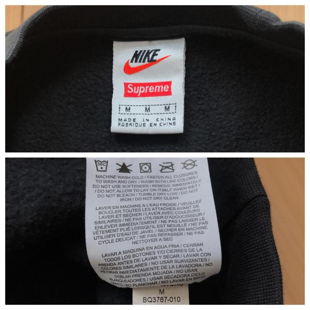 Supreme(シュプリーム)のMサイズ Supreme x Nike Sweatshirt ポンチョ付属 メンズのトップス(スウェット)の商品写真