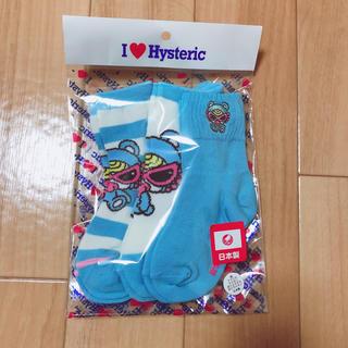 HYSTERIC MINI - 靴下