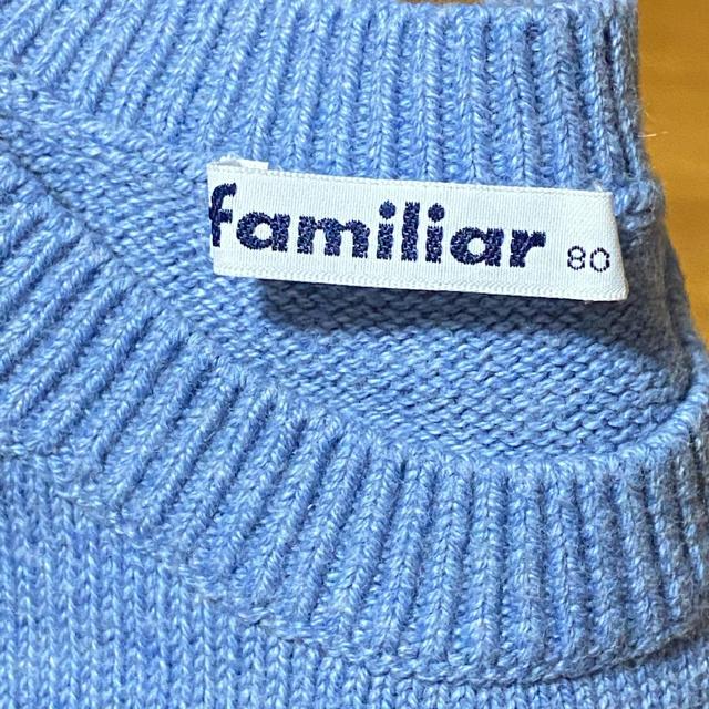 familiar(ファミリア)の美品 ファミリア ベスト 80 キッズ/ベビー/マタニティのベビー服(~85cm)(その他)の商品写真
