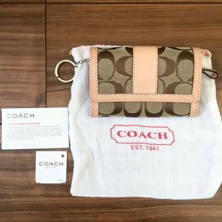 コーチ(COACH)の【新品未使用 保存袋付き】正規品 コーチ コインケース カードケース(コインケース)