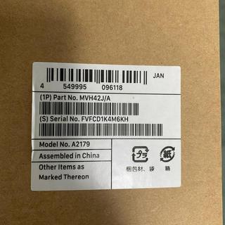 Apple - MacBookAir13.3インチ2020年モデルMVH42J/A [シルバー]