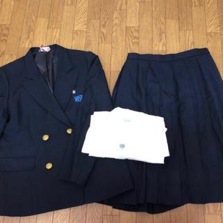 制服セット