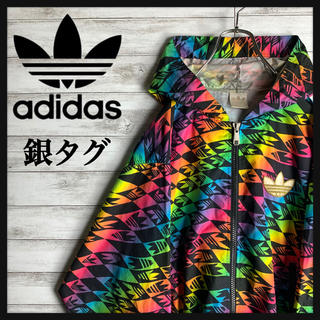 adidas - 【銀タグ】オールドアディダス☆ワンポイント入りナイロンジャケット 背面ビッグロゴ