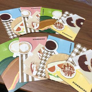スターバックスコーヒー(Starbucks Coffee)のスターバックス メッセージカード8枚セット(カード/レター/ラッピング)