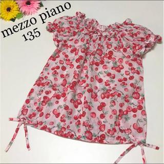 mezzo piano - メゾピアノ ふんわり 半袖 春 夏 さくらんぼ  ファミリア ミキハウス