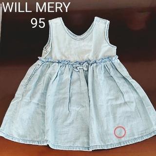 WILL MERY - WILL MERY  ノースリーブ デニムワンピース 100