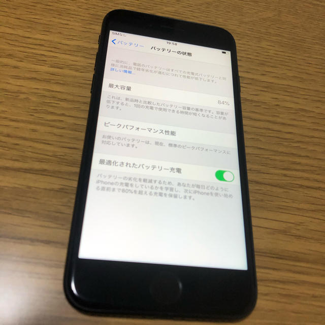 iPhone(アイフォーン)のiPhone7 256GB simフリー 完動品 スマホ/家電/カメラのスマートフォン/携帯電話(スマートフォン本体)の商品写真