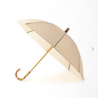 アパルトモンドゥーズィエムクラス(L'Appartement DEUXIEME CLASSE)のTraditional Weatherwear UMBRELLA BAMBOO(傘)