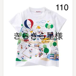 familiar - ファミリア  70周年記念半袖シャツ  110