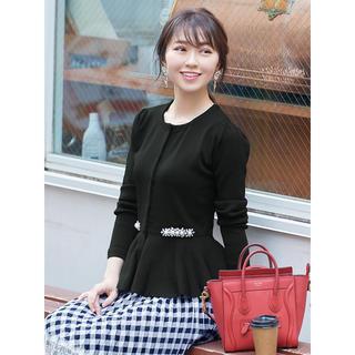 Chesty - chesty チェスティ ペプラムカーディガン ブラック 伊勢丹先行発売