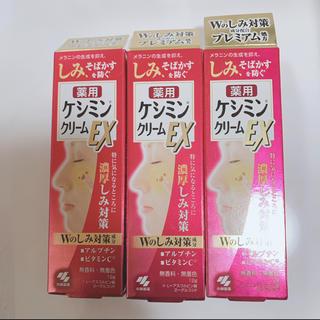 小林製薬 - 小林製薬 ケシミンクリームEX 3本セット
