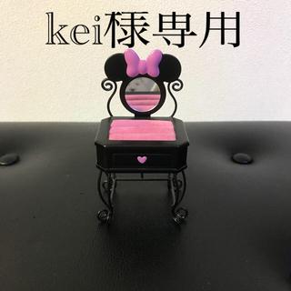 ディズニー(Disney)のディズニー リングスタンド(リングピロー)