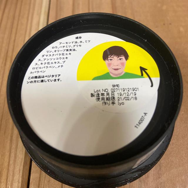 LUSH(ラッシュ)のLUSH 俳句 クレンジング コスメ/美容のスキンケア/基礎化粧品(クレンジング/メイク落とし)の商品写真