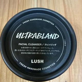 LUSH - LUSH 俳句 クレンジング