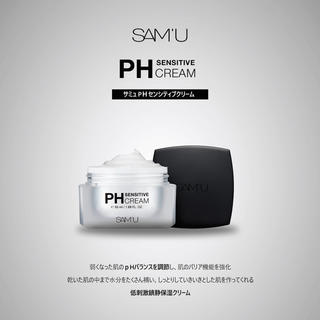 SAMU ー PH Sensitive Cream