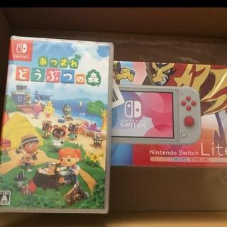 ニンテンドースイッチ(Nintendo Switch)のNintendo Switch lite  あつまれどうぶつの森セット(携帯用ゲーム機本体)