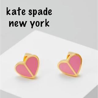 kate spade new york - 【新品¨̮♡︎】ケイトスペード ヘリテージピアス ピンク