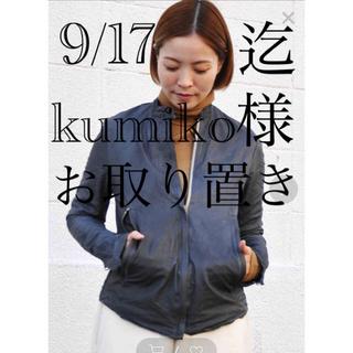 ドゥーズィエムクラス(DEUXIEME CLASSE)のSisii ライダースブラックレザージャケット黒(ライダースジャケット)