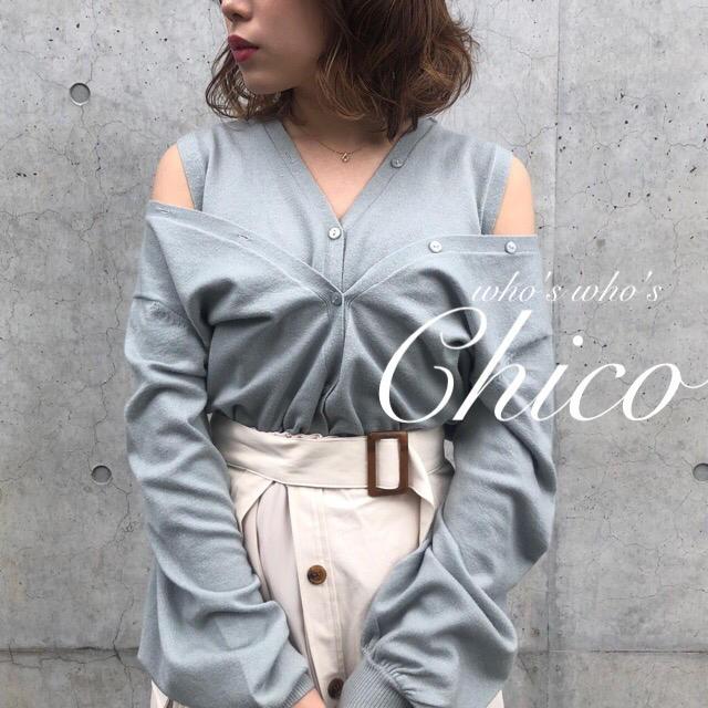 who's who Chico(フーズフーチコ)の僅か⚠️春新作🌷【Chico】肩あきレイヤードカーディガン  レディースのトップス(カーディガン)の商品写真