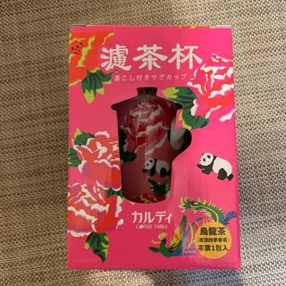 KALDI - カルディ  茶こし付きマグカップ パンダ ピンク