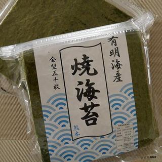 有明海産焼き海苔全型50枚入り(乾物)