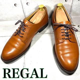 REGAL - リーガル ビジネスシューズ 24.5cm